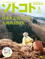 cover_201105.jpg